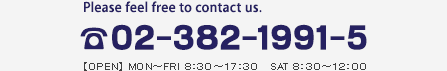 Please feel free to contact us.TEL.02-382-1991-5